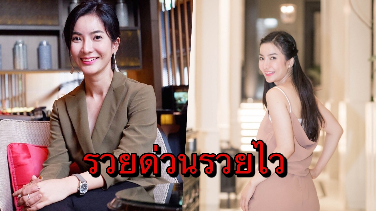 ด่วน! อาย เปิดตลาดพารวย นำสินค้าไทยไปขาย ที่ตะวันออกกลาง